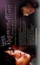"""Saranghandamyeon ideulcheoleom"" - South Korean Movie Poster (xs thumbnail)"