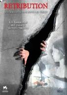 Sakebi - Spanish Movie Poster (xs thumbnail)