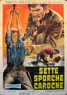 Wilcze echa - Italian Movie Poster (xs thumbnail)