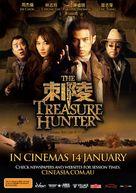 Ci Ling - Australian Movie Poster (xs thumbnail)