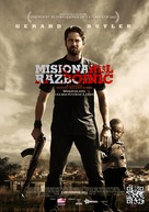 Machine Gun Preacher - Romanian Movie Poster (xs thumbnail)