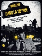 Across 110th Street - French Movie Poster (xs thumbnail)
