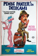 The Pink Panther Strikes Again - Turkish Movie Poster (xs thumbnail)