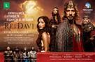 """""""Rei Davi"""" - Brazilian poster (xs thumbnail)"""