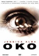 The Eye - Polish Movie Cover (xs thumbnail)