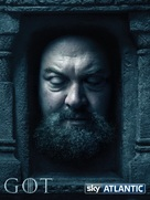 """""""Game of Thrones"""" - British Movie Poster (xs thumbnail)"""