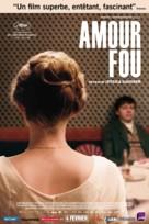 Amour fou - French Movie Poster (xs thumbnail)
