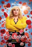 Isn't It Romantic - Thai Movie Poster (xs thumbnail)