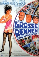 The Great Race - German Movie Poster (xs thumbnail)