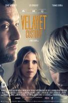 Jusqu'à la garde - Turkish Movie Poster (xs thumbnail)
