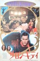 Salon Kitty - Japanese Movie Poster (xs thumbnail)
