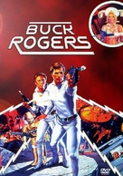 Buck Rogers - German Movie Cover (xs thumbnail)