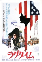 Ragtime - Japanese Movie Poster (xs thumbnail)