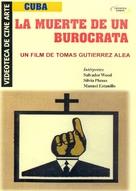 Muerte de un burócrata, La - Cuban Movie Cover (xs thumbnail)