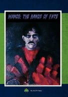 Manos: The Hands of Fate - DVD movie cover (xs thumbnail)