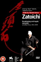 Zatôichi - Movie Cover (xs thumbnail)