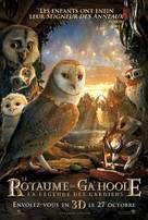 Legend of the Guardians: The Owls of Ga'Hoole - French Movie Poster (xs thumbnail)