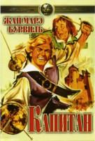 Le capitan - Russian DVD movie cover (xs thumbnail)