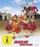 Chicken Run - German Movie Cover (xs thumbnail)