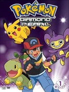 """Pokémon"" - DVD cover (xs thumbnail)"
