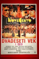 Novecento - Yugoslav Movie Poster (xs thumbnail)