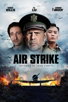 Air Strike - Movie Cover (xs thumbnail)