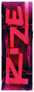 Rize - Logo (xs thumbnail)