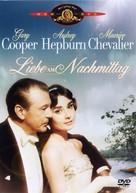 Love in the Afternoon - German DVD cover (xs thumbnail)