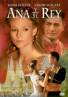 Anna And The King - Movie Cover (xs thumbnail)