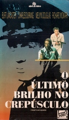 Twilight's Last Gleaming - Brazilian VHS cover (xs thumbnail)