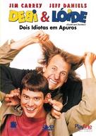 Dumb & Dumber - Brazilian Movie Cover (xs thumbnail)