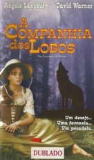 The Company of Wolves - Brazilian VHS cover (xs thumbnail)