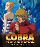 """Cobra the Animation"" - Japanese Blu-Ray movie cover (xs thumbnail)"