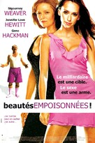 Heartbreakers - French Movie Poster (xs thumbnail)