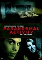 Paranormal Activity - Swedish Movie Cover (xs thumbnail)
