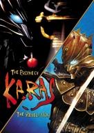 Karas: The Prophecy - DVD cover (xs thumbnail)