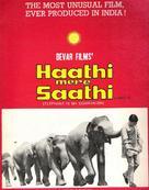 Haathi Mere Saathi - Indian Movie Poster (xs thumbnail)