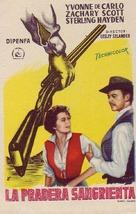 Shotgun - Spanish Movie Poster (xs thumbnail)