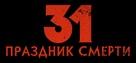 31 - Russian Logo (xs thumbnail)