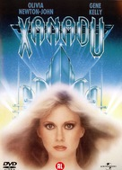 Xanadu - Dutch DVD cover (xs thumbnail)