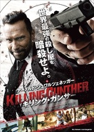 Killing Gunther - Japanese Movie Poster (xs thumbnail)