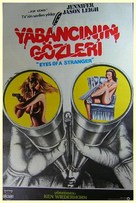 Eyes of a Stranger - Turkish Movie Poster (xs thumbnail)