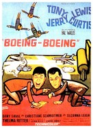Boeing (707) Boeing (707) - French Movie Poster (xs thumbnail)