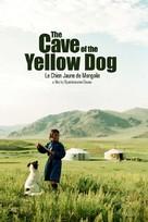 Die Höhle des gelben Hundes - Canadian Movie Poster (xs thumbnail)