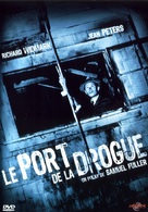 Pickup on South Street - French DVD cover (xs thumbnail)