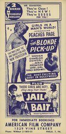 Jail Bait - Combo poster (xs thumbnail)