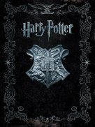 Harry Potter and the Sorcerer's Stone - DVD movie cover (xs thumbnail)