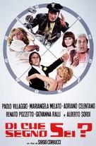 Di che segno sei? - Italian Movie Poster (xs thumbnail)
