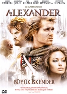 Alexander - Turkish Movie Cover (xs thumbnail)