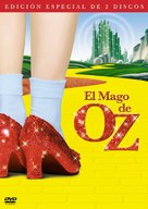 The Wizard of Oz - Argentinian Movie Cover (xs thumbnail)